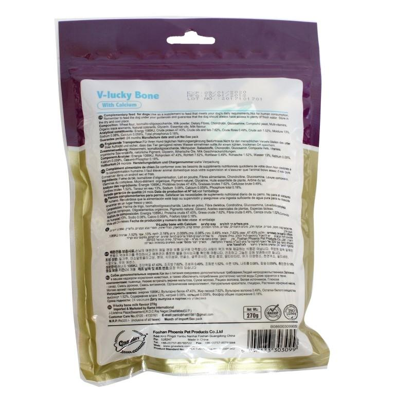 Gnawlers V-Shaped Milk Flavor Puppy Snack - 270gm