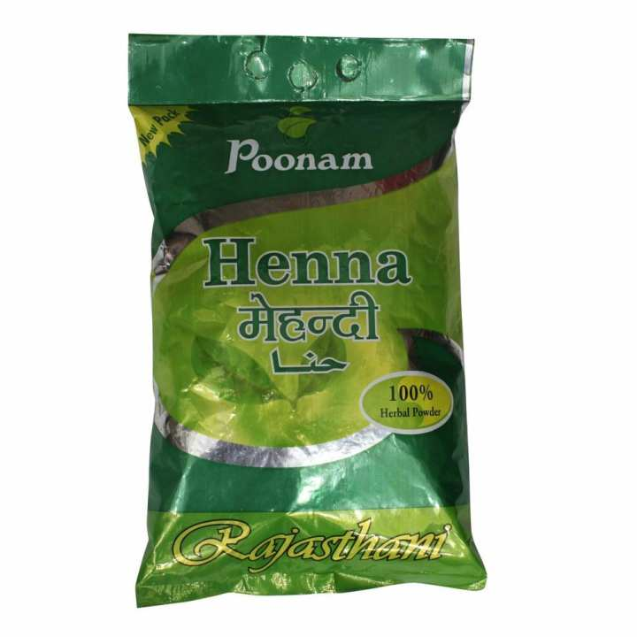 Poonam Herbal Henna Mehendi - 1000 gm