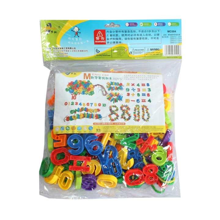 Mengchi  Multicolored Numerical Puzzle Blocks