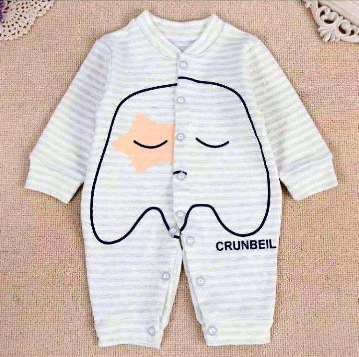 Light Grey 100% Cotton Crunbeil Bodysuit For Baby