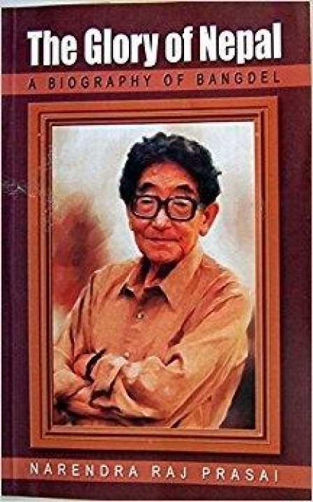 The Glory Of Nepal A Biography Of Bangdel-Narendra Raj Prasai