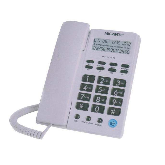 Buy Landline Phone Sets Online At Best Price From Daraz.com.np 4919cef6e2