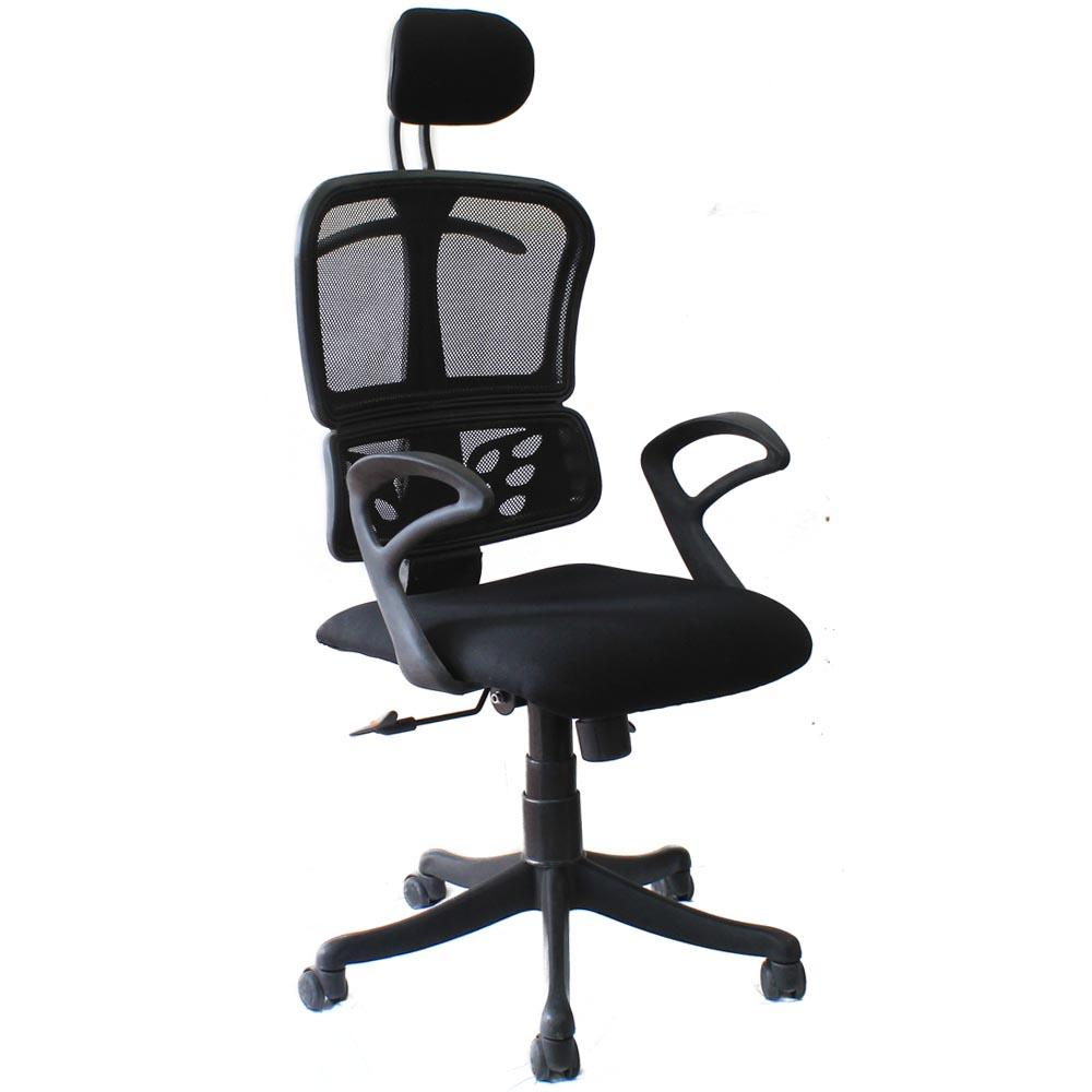 Terrific Solid Executive Office Chair Hik 2021B Black Bralicious Painted Fabric Chair Ideas Braliciousco
