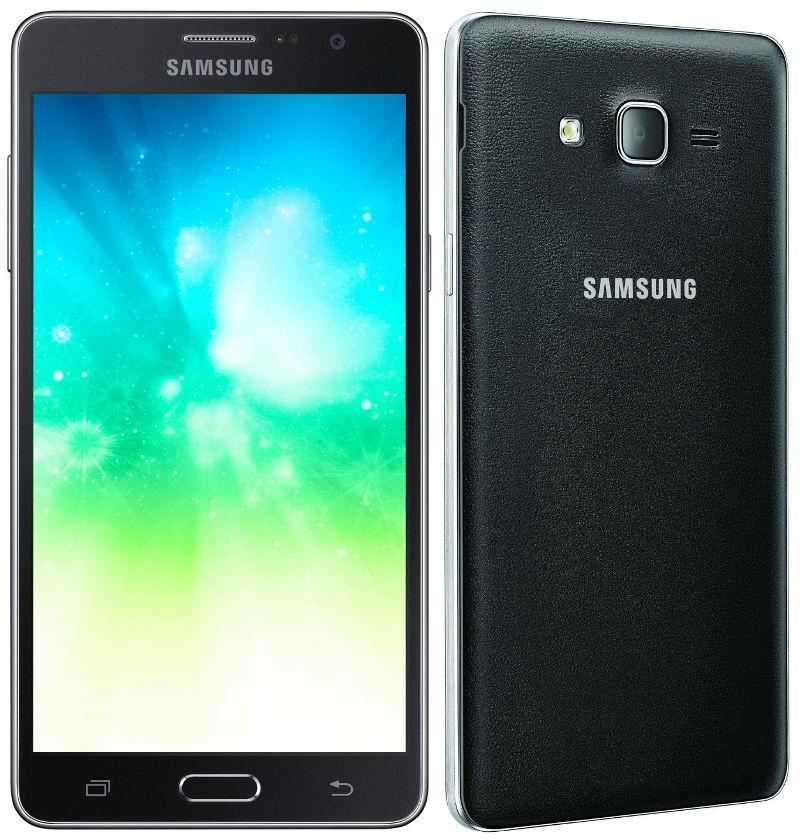 Galaxy ON7 Pro 2GB RAM 16GB ROM