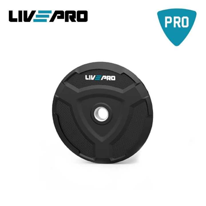 LivePRO LP8022 20KG Rubber Bumper Plate - Black