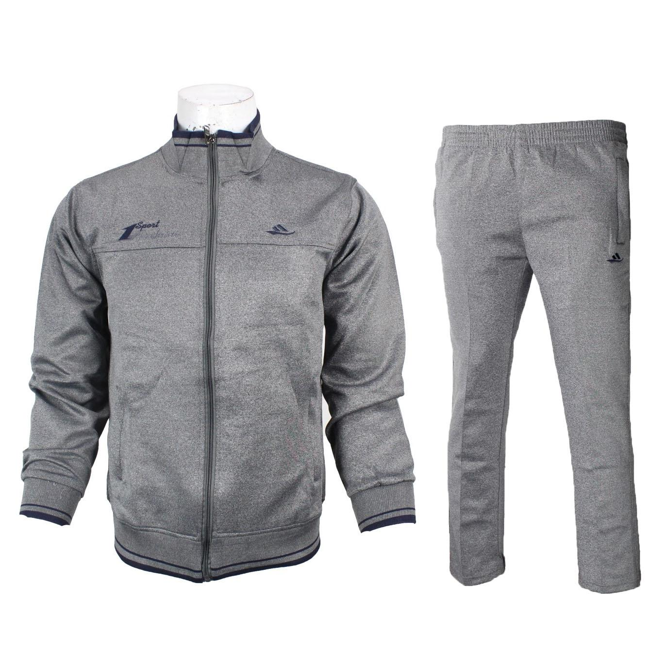 Grey Sports Track Set For Men