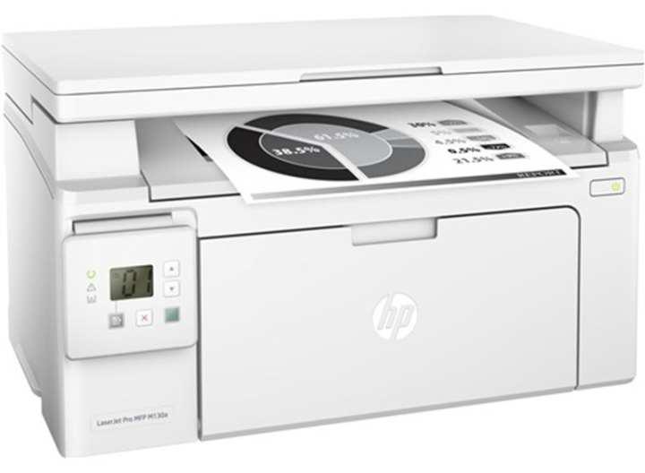 HP Pro MFP-M130A Laser Jet Pro Printer - (White)
