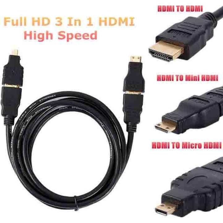 Full HD 3 In 1 HDMI TO HDMI Cable