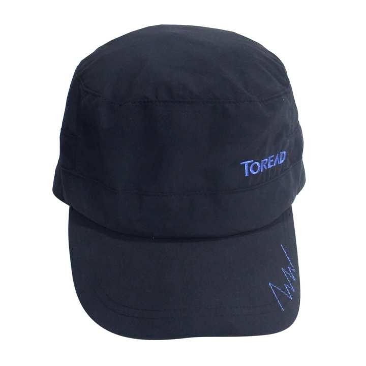 Navy Embroidered Cap For Men - ZELF81078