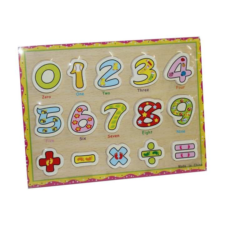 Multicolored Raised English Numbers With Signs Puzzle Tray For Kids
