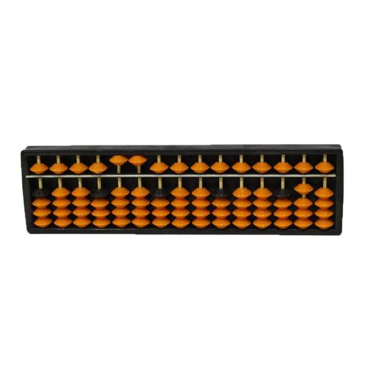 Orange/Black Plastic Abacus For Kids