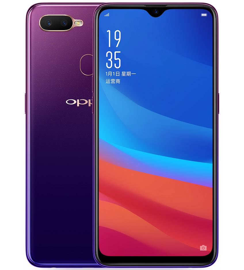 Oppo F9 [4 GB RAM / 64 GB ROM] 6.3 Inch Screen