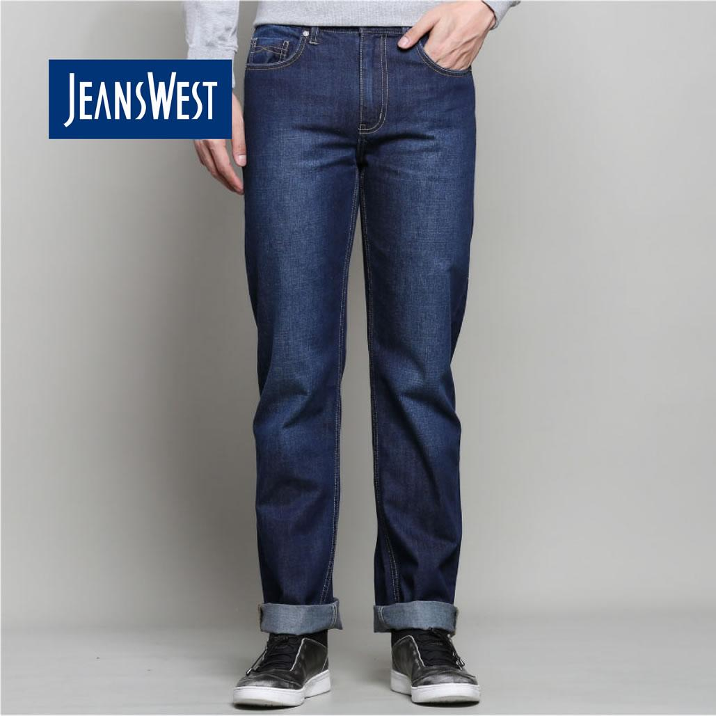 3e0f71957 Buy Men's Regular Fit Jeans Online At Best Price From Daraz.com.np