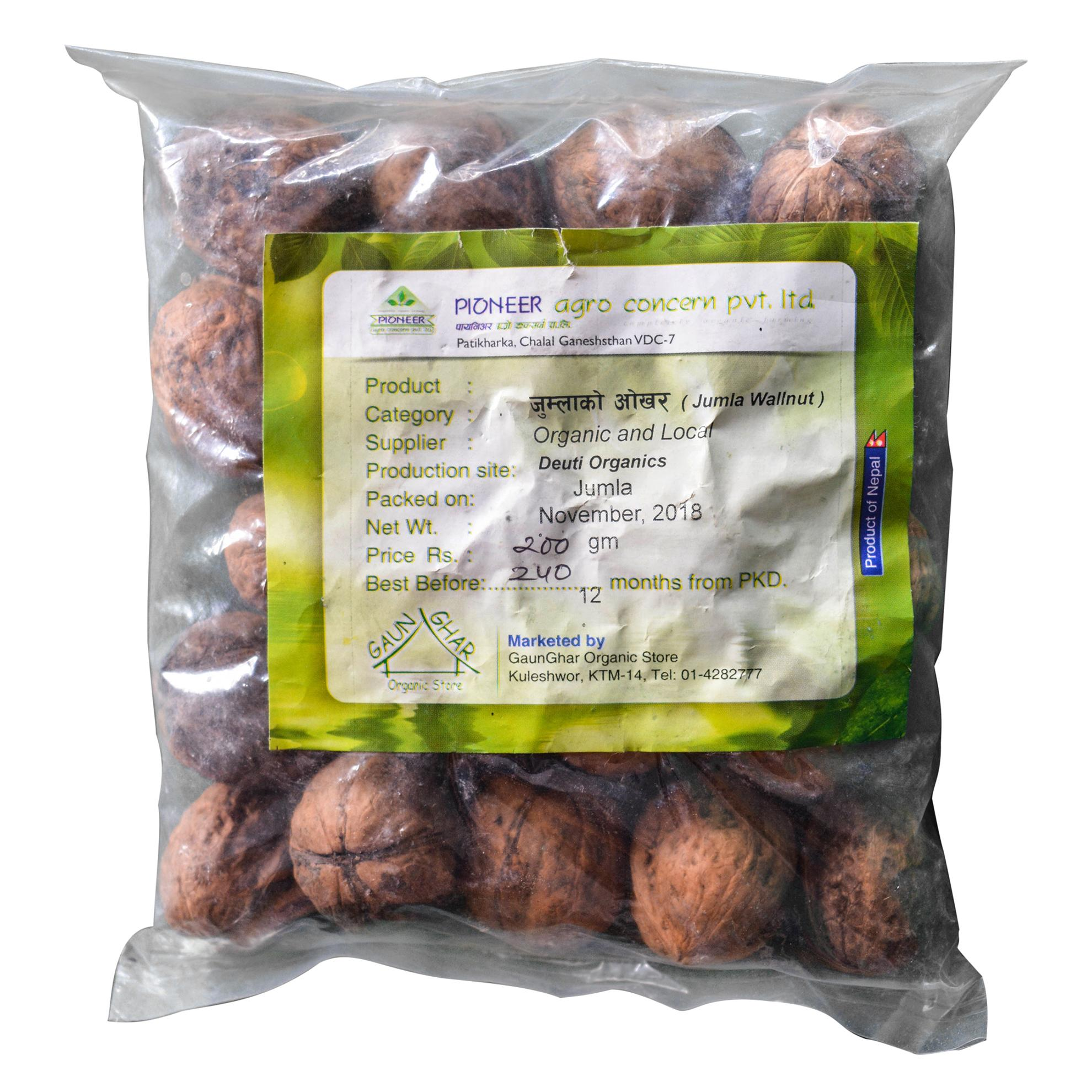 Buy Spices Herbs & Dates Online At Best Price From Daraz com np